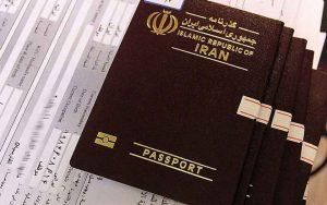 اداره گذرنامه شهرآرا