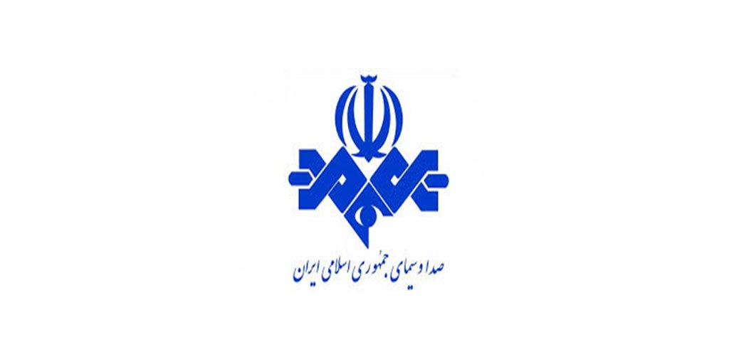 سازمان صدا و سیما - مرکز استان خراسان رضوی - مشهد