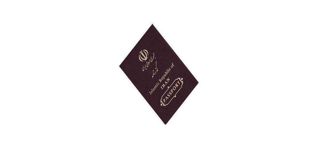 اداره کل گذرنامه تهران – منطقه 2 – آرش مهر (شهرآرا)