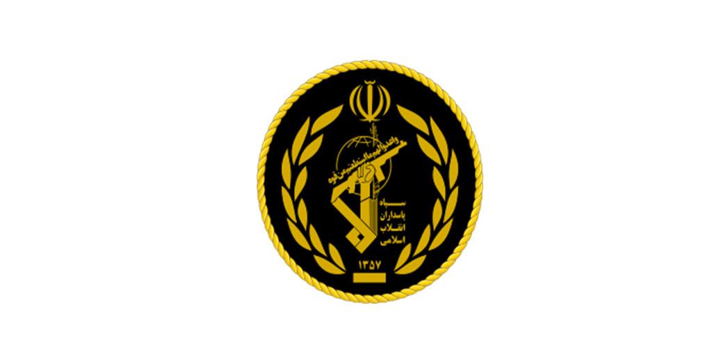 تلفن  و آدرس قرارگاه ثارالله  استان تهران