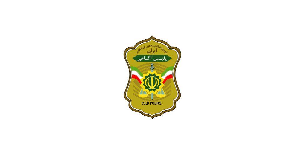 کلانتری 173 – امین آباد شهر ری – ورامین
