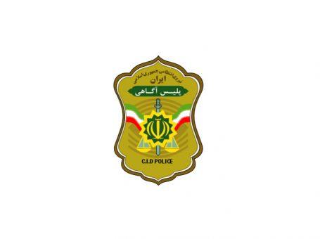 پاسگاه پنجاه ( آذربایجان غربی – خوی )