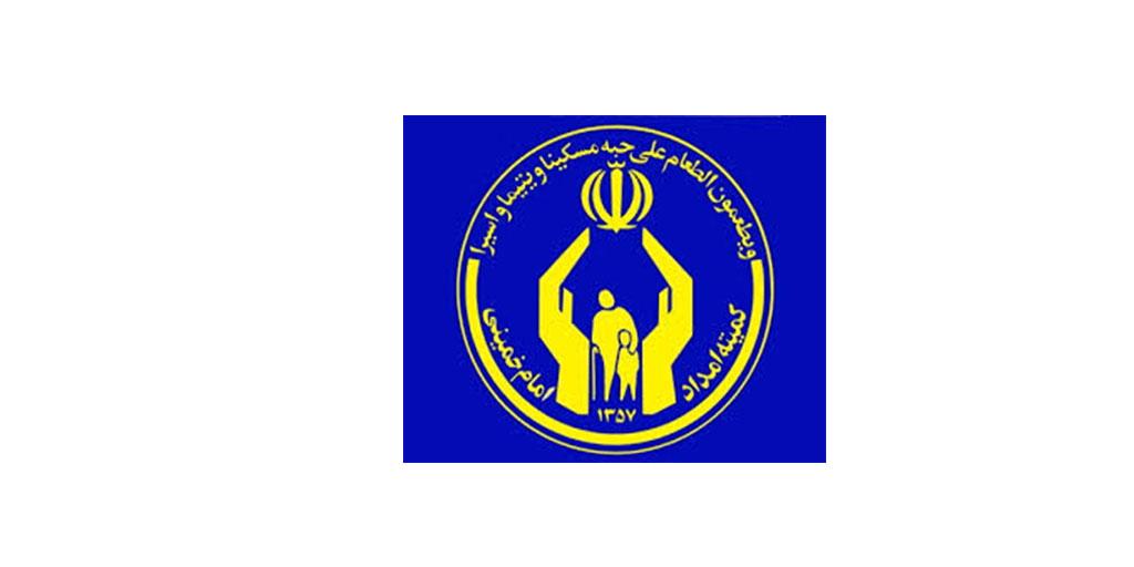 ام آر آی ولی عصر - وابسته به کمیته امداد امام خمینی
