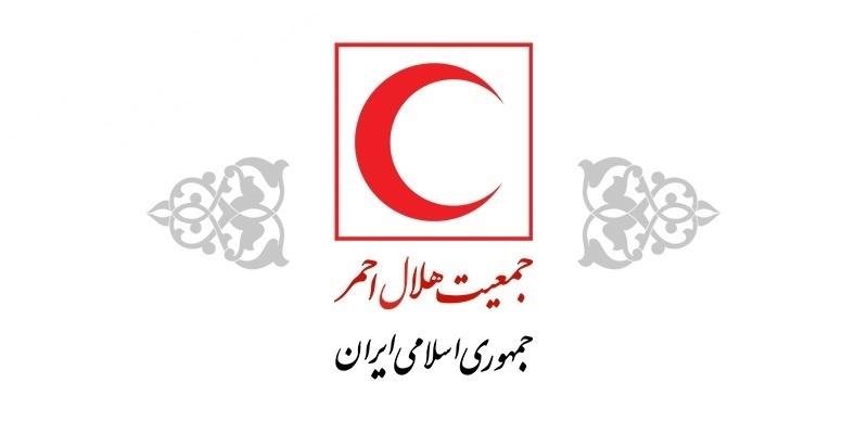 تلفن و آدرس جمعیت هلال احمر استان تهران