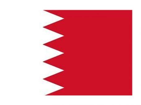 سفارت خانه بحرین تهران – منطقه 3 – بزرگراه آفریقا