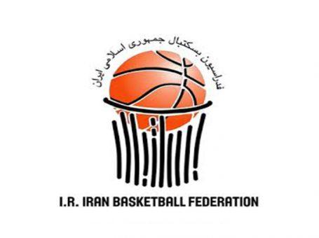فدراسیون بسکتبال جمهوری اسلامی ایران