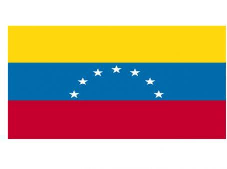 سفارت خانه ونزوئلا – تهران – منطقه 1 – بازدار (کامرانیه)