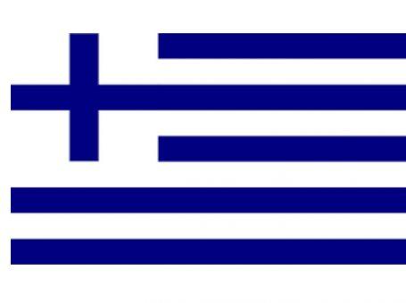 سفارت خانه یونان – تهران – منطقه 3 – آفریقا (جردن)
