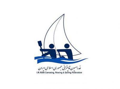 فدراسیون قایقرانی جمهوری اسلامی ایران