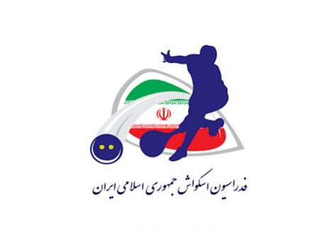 فدراسیون اسکواش جمهوری اسلامی ایران