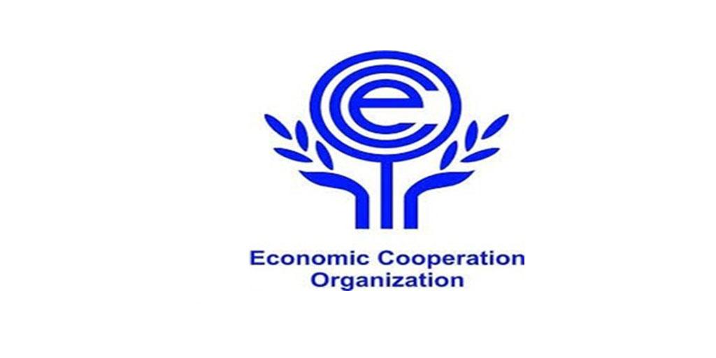 سازمان همکاری های اقتصادی (اکو) تهران - منطقه 1 - بازدار (کامرانیه)