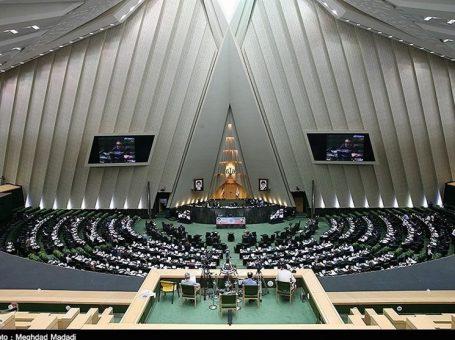 خبرگزاری مجلس شورای اسلامی (خانه ملت)