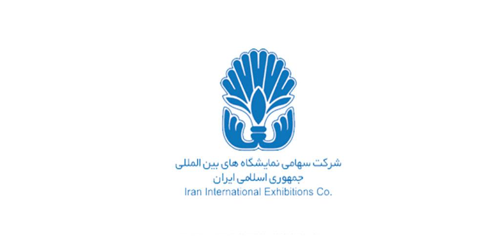 کمیساریای عالی سازمان ملل متحد در امور پناهندگان تهران - منطقه 3 - شیرازی
