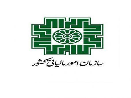 اداره کل امور مالیاتی شمال تهران – میرداماد تهران – منطقه 3