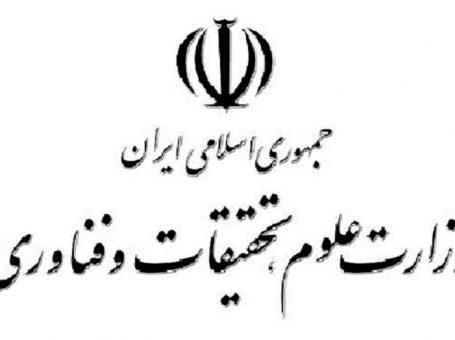 دانشگاه شهید مدنی آذربایجان شرقی