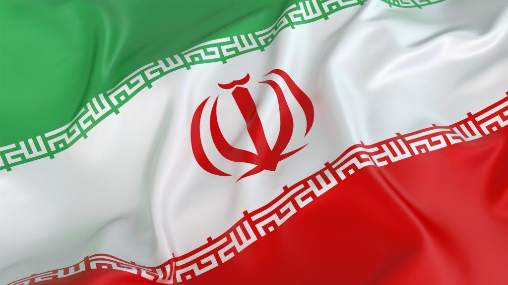 سازمان میراث فرهنگی تهران خیابان ویلا