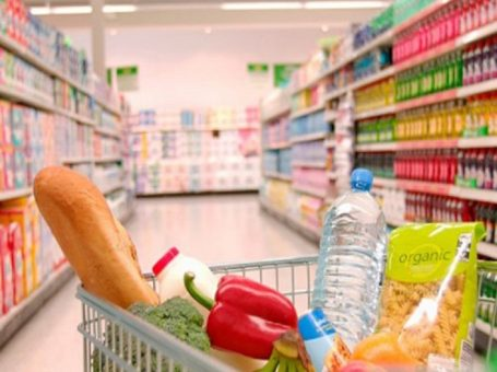 فروشگاه زنجیره ای در یاسوج|فروشگاه اتکا – مرکزی یاسوج