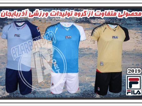 تولید کننده لباس فوتبال، والیبال، بسکتبال باشگاهی و ملی|گروه تولیدات ورزشی آذربایجان