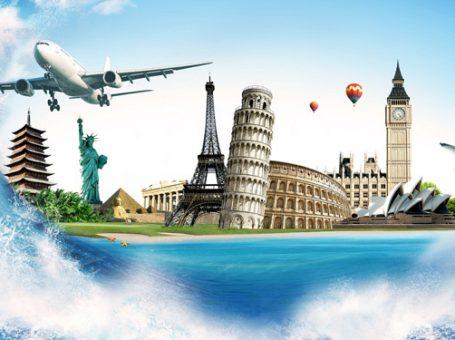 شرکت خدمات مسافرت گردشگری پونه زار گشت