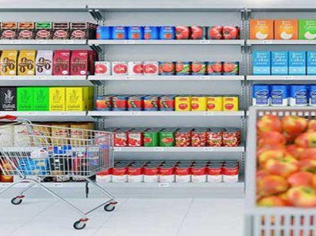 سوپر مارکت در اصفهان-زینبیه| سوپر مارکت سجاد