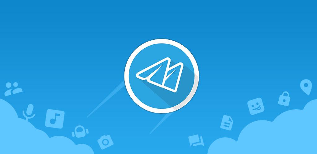 دانلود Mobogram_T4.9.1 |نسخه جدید موبوگرام اصلی اندروید