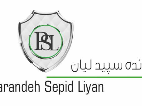 تولید کننده محصولات آرایشی و بهداشتی/تولیدی پرنده سپید لیان