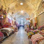 بازار وکیل ، شیراز