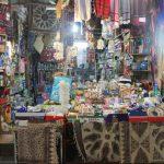 بازار حاجی  در شیراز