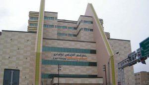 مجتمع  تجاری زیتون فارس ،شیراز