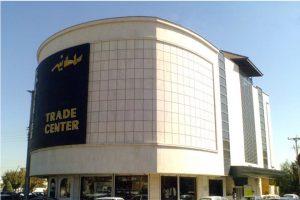 پاساژ و مرکز خرید/ مجتمع تجاری سلطانیه ، شیراز