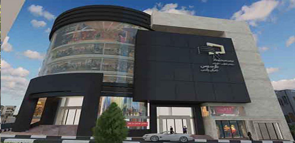 cf185a6d8 مجتمع تجاری تفریحی نارسیس ، شرق تهرانپارس - بانک اطلاعات مشاغل