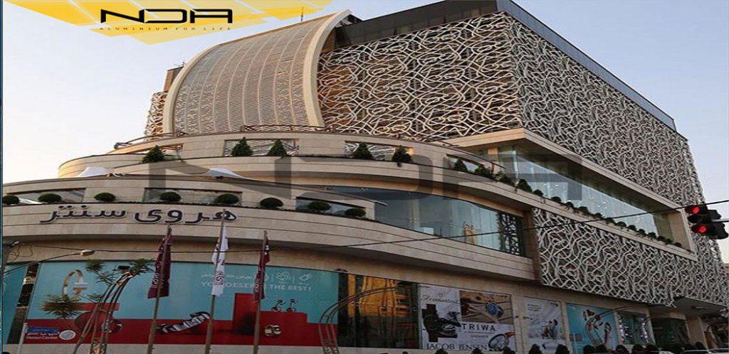 2fd13c8c2 مجتمع تجاری تفریحی تهران ، مرکز خرید هروی سنتر - بانک اطلاعات مشاغل