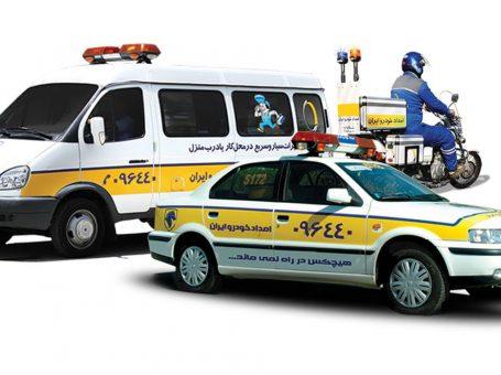 امداد خودرو در قزوین، مینودر/ امداد خودرو قزوین