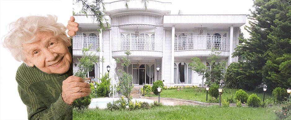 خانه سالمندان پناه در تهران، فاطمی