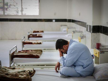 آسایشگاه شهیدبهشتی /آسایشگاه جانبازان در مدنی