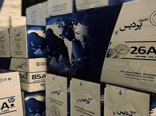 کارتریج ایرانی پردیس