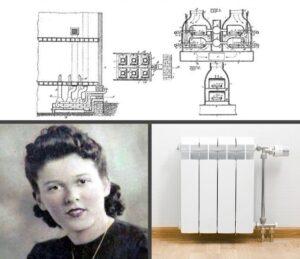 سیستم گرمایش مرکزی (آلیس پارکر)